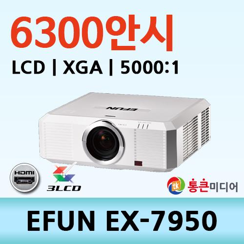 프로젝터 새제품 EX-7950 6300ANSI