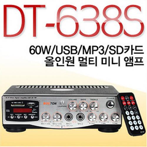DT-638S/앰프/엠프/매장앰프/USB/라디오/2채널/60W