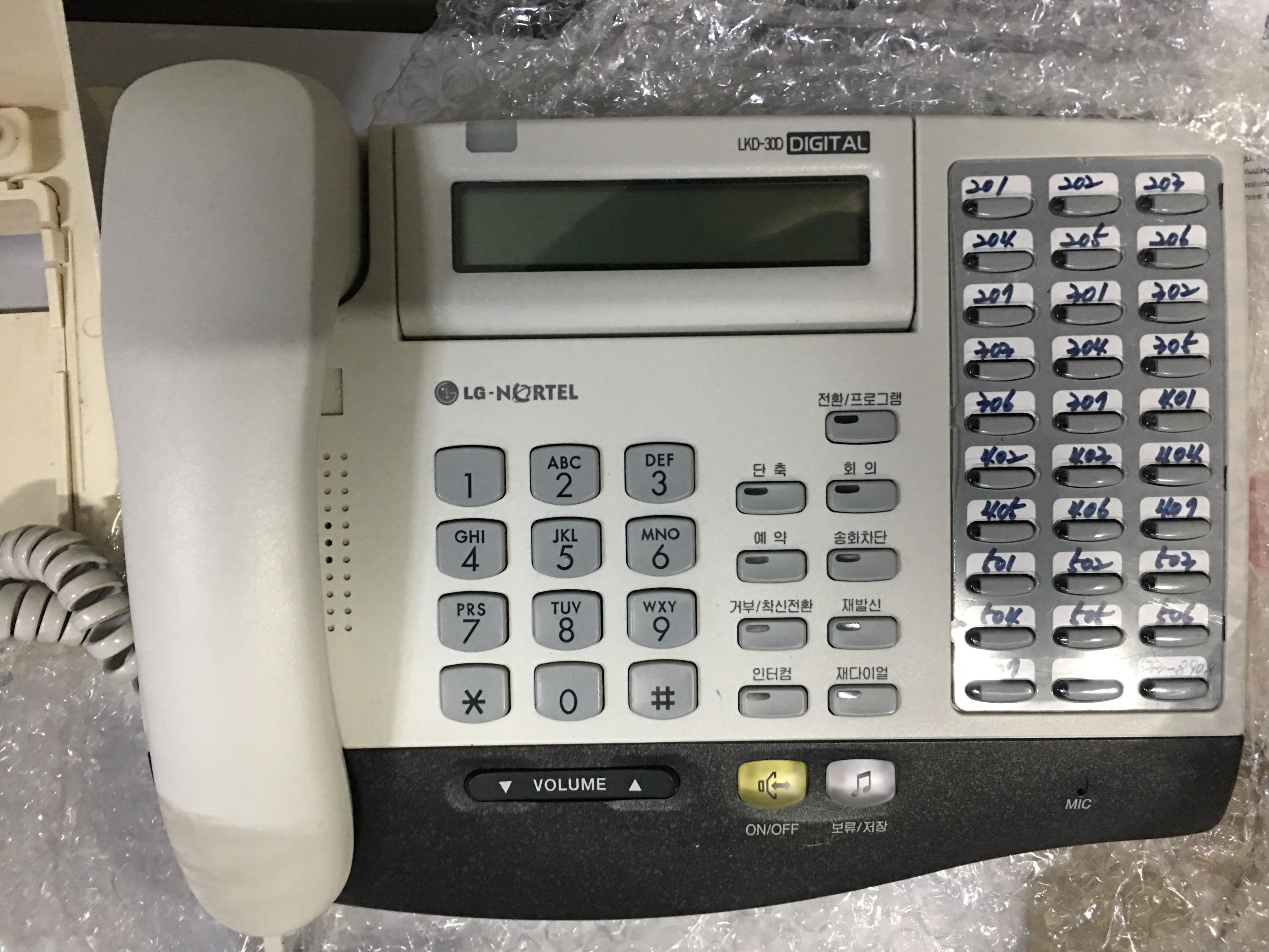 ipLDK50 키폰 주장치