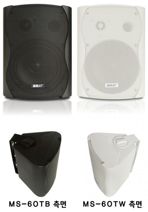 [Speaker] MS-60TB / MS-60TW
